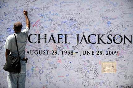 MJ Wall